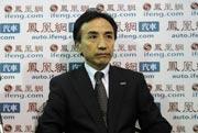 日产(中国)投资有限公司副总经理中川恒彦
