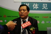 珠海银通新能源有限公司董事长魏银仓