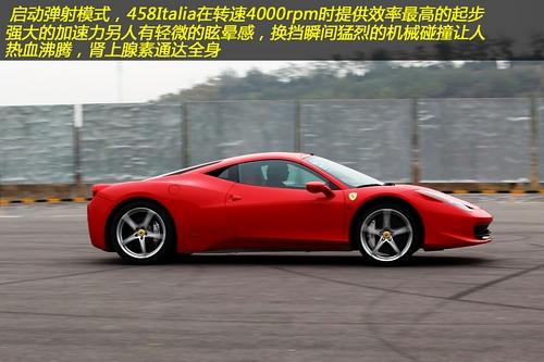 [凤凰测]试驾法拉利458 Italia 新君继位(7)