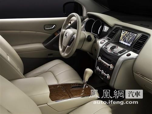 东风日产将引进第三款SUV Murano 定位高于奇骏