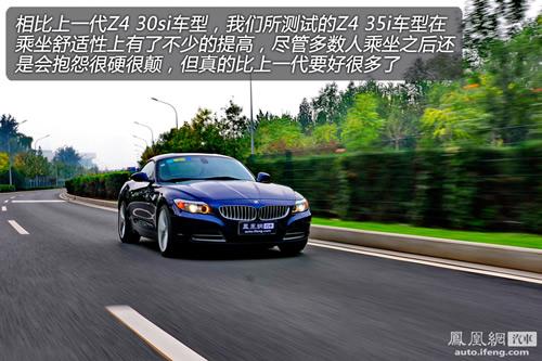 [凤凰测]宝马Z4性能测试 表现接近入门超跑(6)