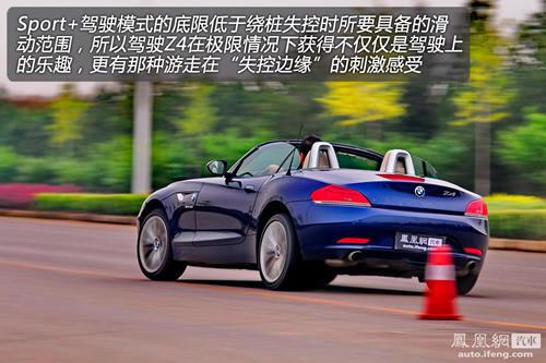 [凤凰测]宝马Z4性能测试 表现接近入门超跑(5)