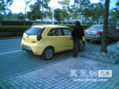 MG3广州车展将首发 MG6三厢版现场公布售价