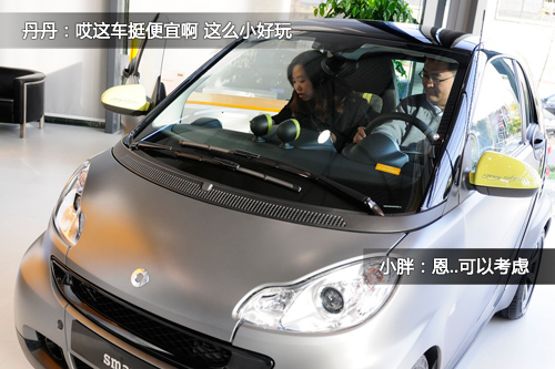 [凤凰测]体验奔驰C200旅行车 不仅仅是有面子(2)