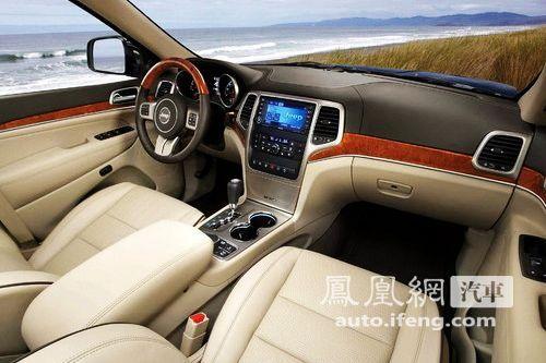 全新大切诺基11月12日正式发布 广州车展前上市