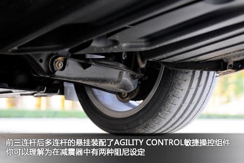 [凤凰测]体验奔驰C200旅行车 不仅仅是有面子(5)