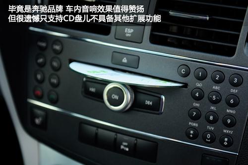 [凤凰测]体验奔驰C200旅行车 不仅仅是有面子(6)