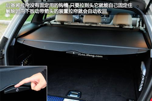 [凤凰测]体验奔驰C200旅行车 不仅仅是有面子(8)