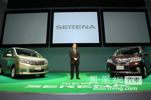 全新一代日产Serena发布 明年引入郑州日产生产