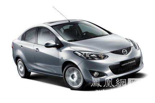 马自达2炫动款正式上市 售价8.08-10.58万元