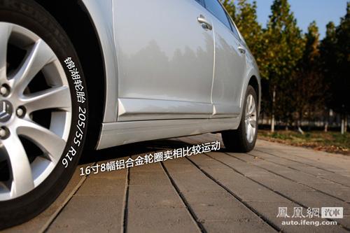 [凤凰测]静态评测2011款世嘉三厢 浪漫与实用兼备(3)
