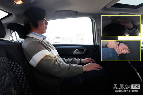 [凤凰测]静态评测2011款世嘉三厢 浪漫与实用兼备(6)