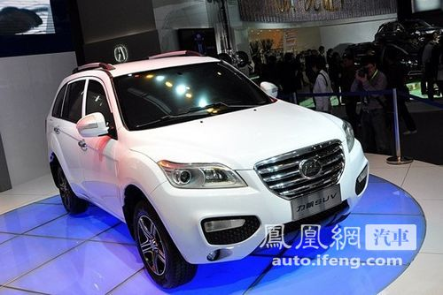 力帆SUV首推1.8VVT动力 或于广州车展正式上市