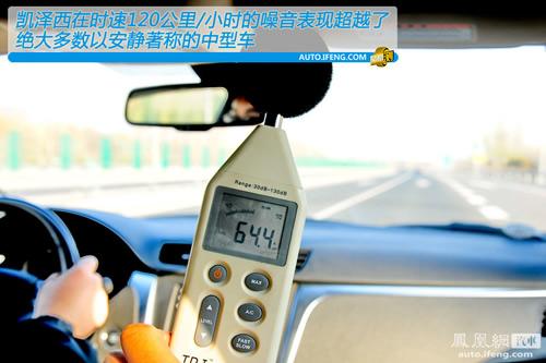 [凤凰测]铃木凯泽西四驱性能测试 两驱版足够(2)