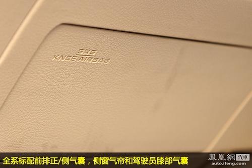 [凤凰测]丰田新锐志性能测试 回归舒适本性(3)