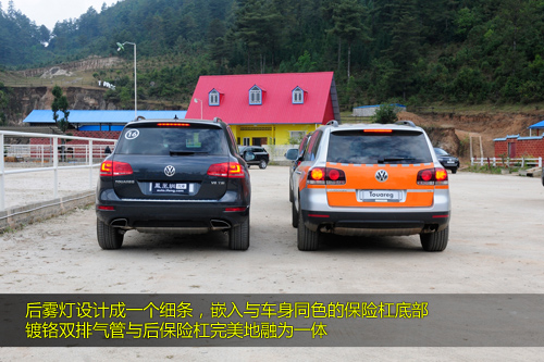 凤凰网汽车试驾大众新途锐 更强悍更灵活(2)