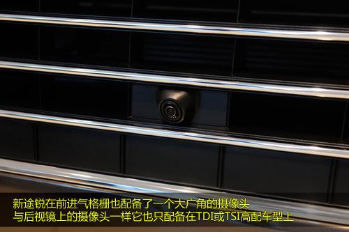 凤凰网汽车试驾大众新途锐 更强悍更灵活(3)