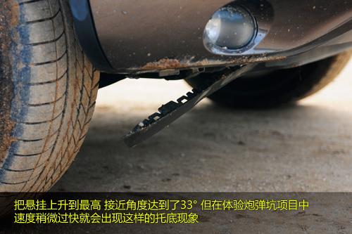 凤凰网汽车试驾大众新途锐 更强悍更灵活(6)