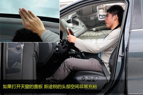 凤凰网汽车试驾大众新途锐 更强悍更灵活(9)