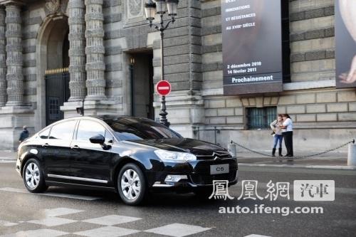 2011款东风雪铁龙C5配置升级 于今日正式上市