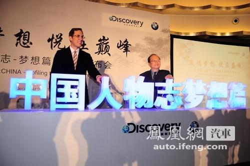 宝马新5系月产破6000台 2011年经销商猛增50家