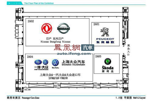广州车展展位分布图独家曝光  群雄激斗提前看(2)