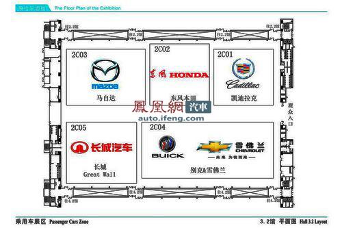 广州车展展位分布图独家曝光  群雄激斗提前看(6)