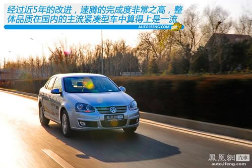 [凤凰测]大众2011款速腾全面评测 品质再提升(10)