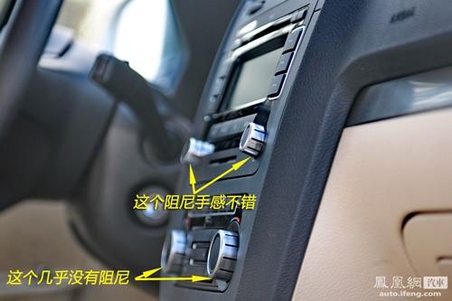 [凤凰测]大众2011款速腾全面评测 品质再提升(3)