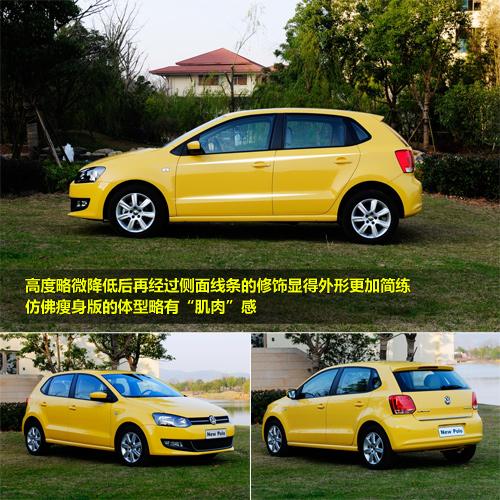 凤凰网汽车试驾上海大众全新Polo 老品质新文化(2)