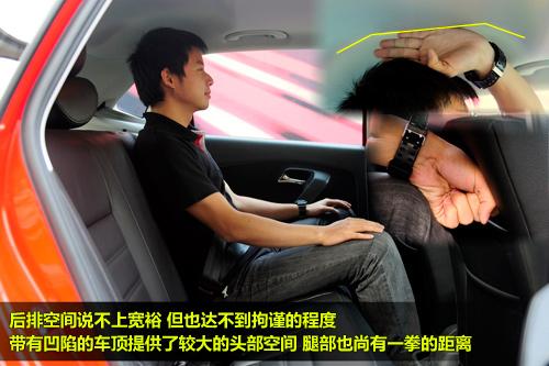 凤凰网汽车试驾上海大众全新Polo 老品质新文化(6)
