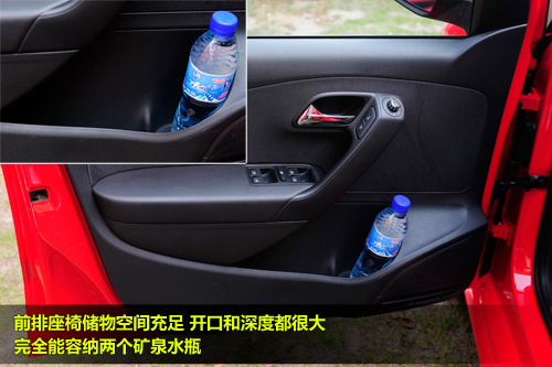 凤凰网汽车试驾上海大众全新Polo 老品质新文化(7)