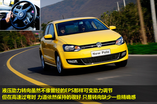 凤凰网汽车试驾上海大众全新Polo 老品质新文化(9)