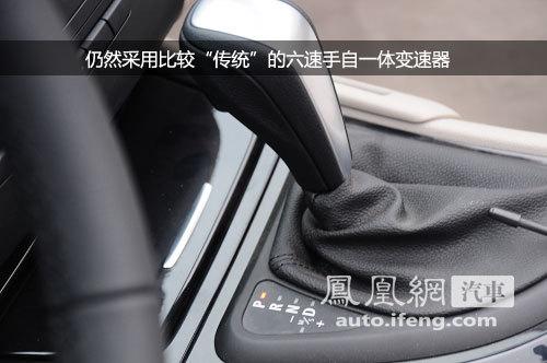 凤凰网汽车试驾宝马1系双门/敞篷版 低配但时尚(5)