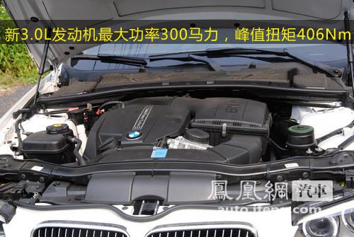 凤凰网汽车试驾新宝马3系轿跑/敞篷版 漂移能手(2)
