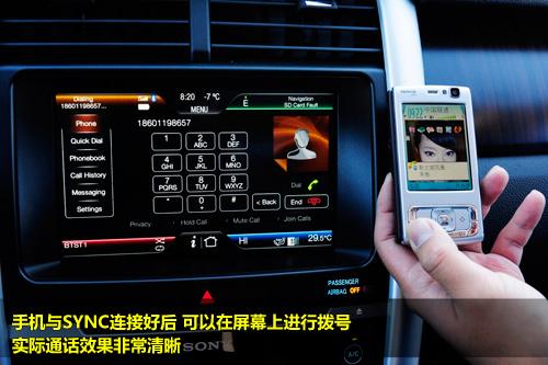 凤凰网汽车试驾福特Edge锐界 进口的美国派(4)