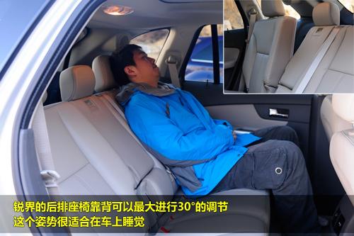 凤凰网汽车试驾福特Edge锐界 进口的美国派(6)