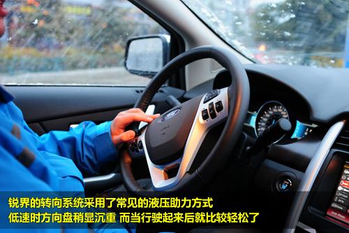 凤凰网汽车试驾福特Edge锐界 进口的美国派(8)