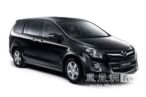 广州车展新车点评 国产马自达8市场前景分析