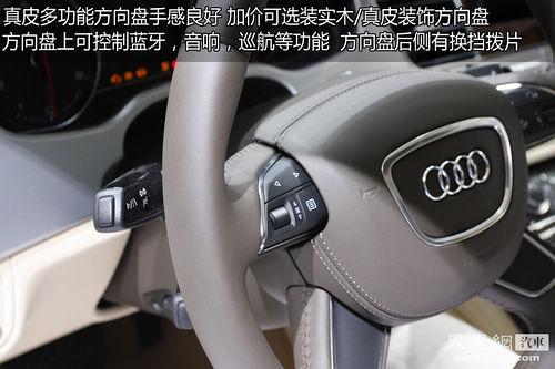 广州车展新车点评 图解新一代奥迪A8L(4)