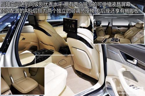 广州车展新车点评 图解新一代奥迪A8L(5)