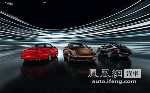 2010广州车展探馆报道 五款首发新车提前看(3)