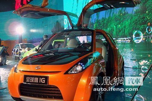 南粤激战第二回合 十八款新能源汽车让世界更友爱(10)