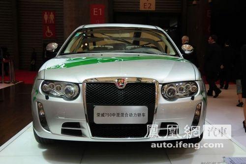 南粤激战第二回合 十八款新能源汽车让世界更友爱(12)