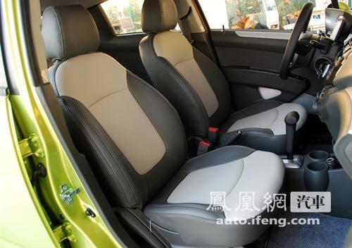 新一代雪佛兰Spark亮相广州车展 市场前景解析(2)