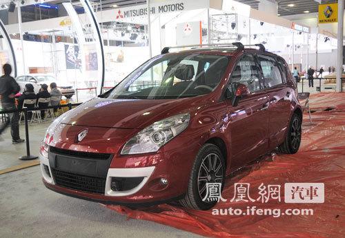 雷诺新风景展车曝光 将于广州车展上市