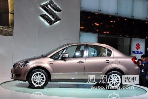铃木天语SX4车展上市定名尚悦 售价7.98-12.38万