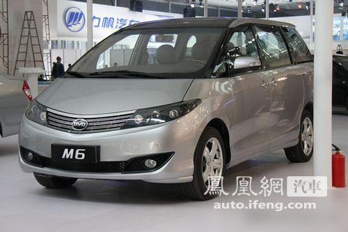 比亚迪M6尊贵型广州车展正式上市 售价13.98万起