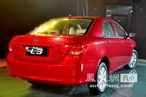 比亚迪L3手动档车型广州车展上市 售价7.98万起