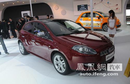 广汽菲亚特携Fiat 500/Bravo博悦亮相广州车展(2)